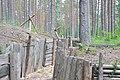 Atjaunotie 1.pasaules kara ierakumi, Babītes pagasts, Babītes novads, Latvia - panoramio (3).jpg