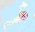 August 9, 2018 Tōhoku earthquake.png