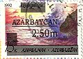 AzerbajanStampOverprint1992.jpg