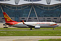 B-5638 - Hainan Airlines - Boeing 737-84P(WL) - CKG (10155879166).jpg