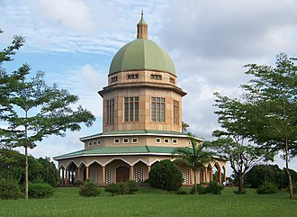 Bahá'í House of Worship - Baha'i House of Worship, Kampala, Uganda