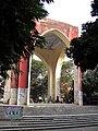 Bahadur Shah Park Sadarghat Dhaka 001.jpg