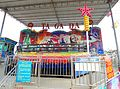 Baishamen Park - amusement park - ride - 02.jpg