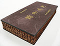 Bamboo book - closed - UCR.jpg