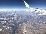 Banbar aerial.jpg