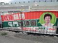 Banner of Josephine Chan.JPG