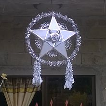 A Parol Outside House