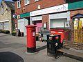 Barwick Post Office 14 June 2017.jpg