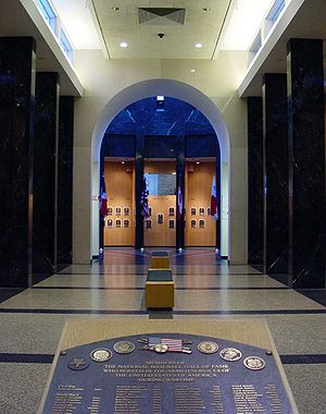 Photo of the interior of the Baseball Hall of Fame