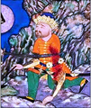 Bazur (The Shahnama of Shah Tahmasp).png