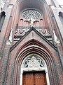 Bazylika Najświętszej Maryi Panny Anielskiej w Dąbrowie Górniczej6.jpg