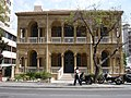Beautiful old house in nicosia city center (461615271).jpg