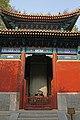 Beijing-Konfuziustempel Kong Miao-48-gje.jpg