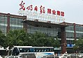 Beijing Dongcheng Chonwenmen - Zhushikou street IMG 5669 Guangming Daily Press Group.jpg