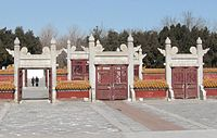 Beijing Temple of Earth pic 4.jpg