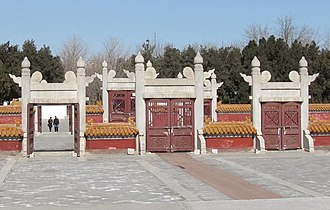"""Temple of Earth - The """"Star Gates"""" marking the boundary of the altar"""