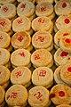 Beipu Taiwan Cookies-with-buddhist-swastika-01.jpg
