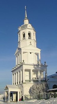 Bell tower of Trinity Church in the village of Kstinovo.jpg