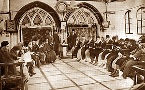 Palestinian Jews - Jews in 'Ben Zakai' house of prayer, Jerusalem, 1893.