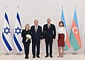 Benyamin Netanyahu visit to Azerbaijan, 2016 4.jpg
