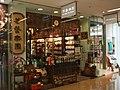 Best Tea House Tai Koo Shing Shop.jpg