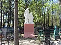 Bezhitskiy rayon, Bryansk, Bryanskaya oblast', Russia - panoramio (147).jpg