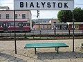 Białystok PKP 1.jpg