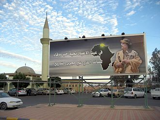 2011 Sabha clashes - Gaddafi-era billboard in Sabha