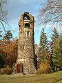 Bismarckturm in Spremberg.jpg