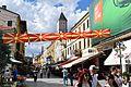 Bitola city, city center, Macedonia.jpg