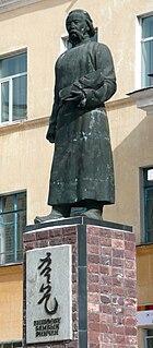 Mongolian academic