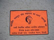 Bharatiya Mazdoor Sangh - Wikipedia