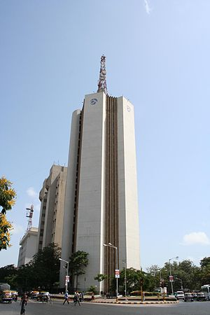 Tata Communications - Tata Communications Headquarters, Mumbai