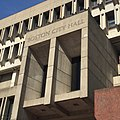 Boston City Hall Government Center entrance with engraved title 2020.jpg
