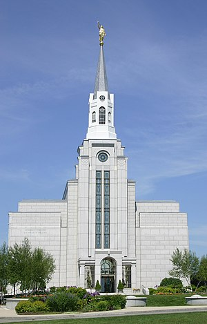 Public image of Mitt Romney - The Boston Massachusetts Temple, to whose organizing and costs Romney was involved.