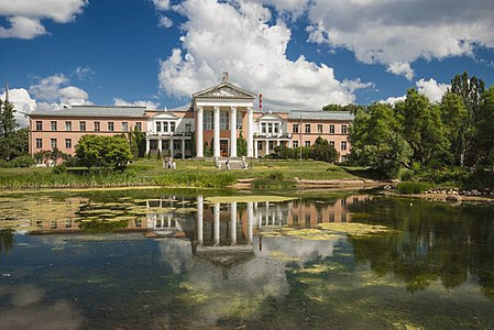 Moscow, Russia: Main building and pond in Moscow Botanical Garden of the Russian Academy of Sciences