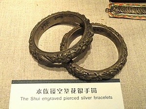 Sui people - Bracelet worn by the Sui people