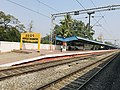 Brahmapur railway station name board.jpg