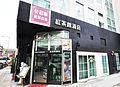 Bridal Tea House Hotel Hung Hom Wuhu Street.jpg