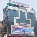 Britco & Bridco building in Kottakkal, Kerala.jpeg