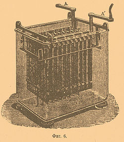 Brockhaus-Efron Electric Accumulators 6.jpg