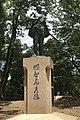 Bronze statue of Akechi Mitsuhide.jpg