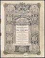 Brown, R, fl 1887 -Lyceum Hall. Grand gymnastic entertainment and competition. 25th November 1887. Complimentary benefit tendered to Professor Oscar David by his pupils, kindly assisted by the North (21016889703).jpg