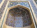 Bukhara Mosque (3914417729).jpg