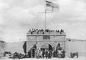 Kiautschou Bay concession - Main gate of Chinese munitions depot, taken over by imperial German navy, 1898