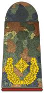 Bundeswehr-OF-6-BG