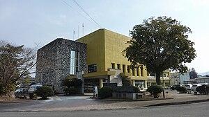 Bungo-ōno - Bungo-ōno City Office
