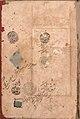 Bustan (Orchard) of Sa'di MET sf13-228-23-1r.jpg