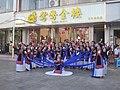 Buyei women in Zhenning Buyei and Miao Autonomous County, 12 June 2020j.jpg