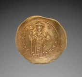 Byzantium, 11th century - Scyphate - 2001.25 - Cleveland Museum of Art.tif
